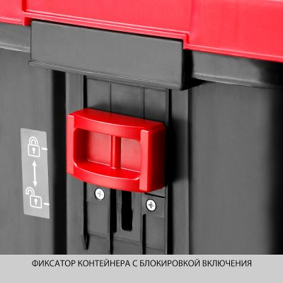 Фото ЗИЭ-44-2800_v10.jpg Измельчитель ЗУБР36