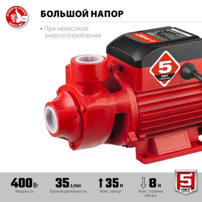 Фото НС-М1-400-Ч_v1.jpg ЗУБР ЗУБР36