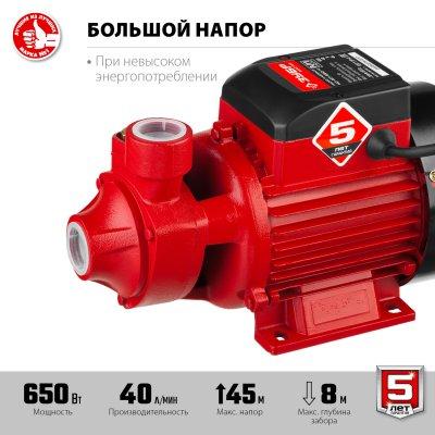Фото НС-М1-650-Ч_v1.jpg Насос ЗУБР36