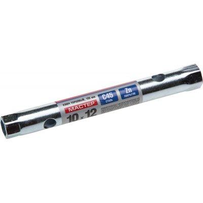 """Ключ торцовый ЗУБР """"МАСТЕР"""", трубчатый двухсторонний, прямой, 10х12мм"""
