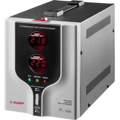 ЗУБР 2000 ВА, 140-260 В, 2 кВт, автоматический стабилизатор напряжения 59375-2 Профессионал купить на zubr36.ru по оптовым ценам